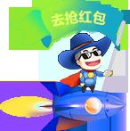 潮州网络公司